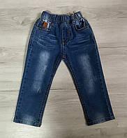 Джинсы для мальчика голубые на резинке с карманами 2-3 года, 3-4 года