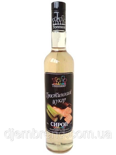 Сироп для коктейля Тростниковый сахар ТМ Топпинг