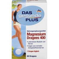 Das Gesunde Plus Витаминно-минеральный комплекс Magnesium Dragees 400, 60шт