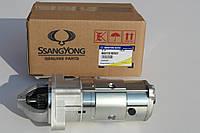 Стартер SsangYong Rexton, Kyron, Actyon 6651510201, фото 1