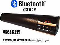 MEGA XL Портативная Bluetooth стерео колонка с дисплеем и функцией караоке