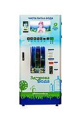 Автомат по продаже воды КА-250