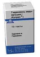Гидроокись меди-кальция (купрал)