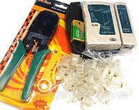 Набор сетевика обжимка тестер 100 rj45 коннектор