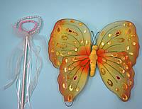 Крылья бабочки оранжевые + волшебная палочка, фото 1
