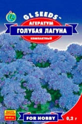 Агератум Голубая лагуна - 0.2г - Семена цветов