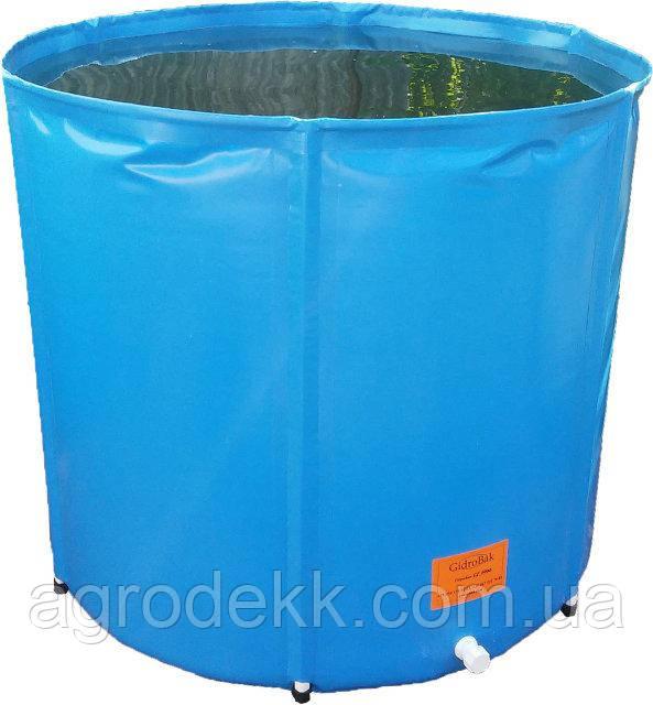 Садовая емкость ГидроБак 750 литров