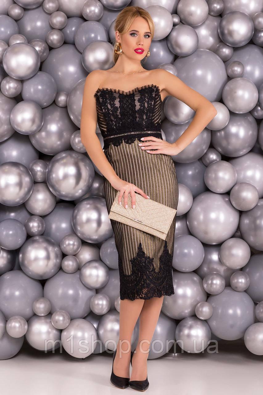 платье Modus Дия 4292