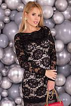платье Modus Россини 4189, фото 2