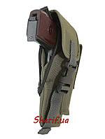 Кобура поясная для пистолета ПМ, АПС, ПБ (MOLLE)