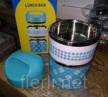 Ланчбокс (2 в 1) FRICO FRU-387 термос пищевой  950 мл.