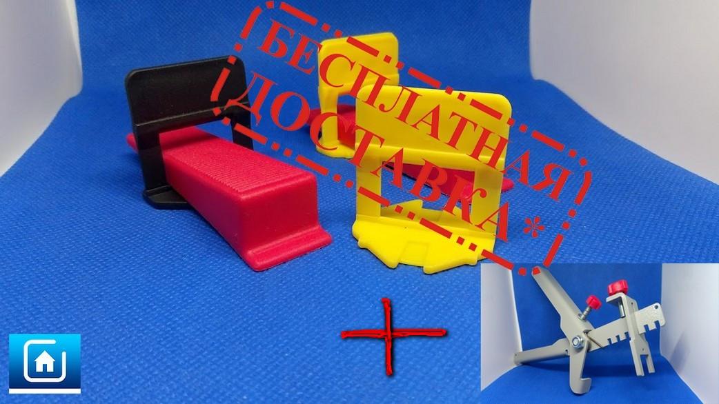 Комплект СВП Advanta Master «500+200» Maxi 1,5 мм + Інструмент СВП Maxi