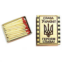 "Спички (сувенирные, магнит ""Слава Украине! Героям Слава!""), фото 1"