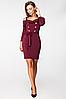 Трикотажное платье (Арт. 5106), фото 2