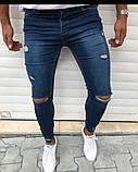 Стильные мужские  джинсы, фото 2