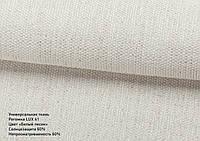 Римская штора рогожка белый песок