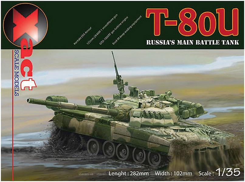 Т-80У основной боевой танк. Сборная модель в масштабе 1/35. XACT MODEL XS35001