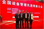 Weihua выиграл титул Китайского подразделения инновационного оборудования