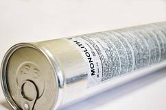 Електроди Monolith E4043 d (2.4 мм) упак.1 кг вакуумна