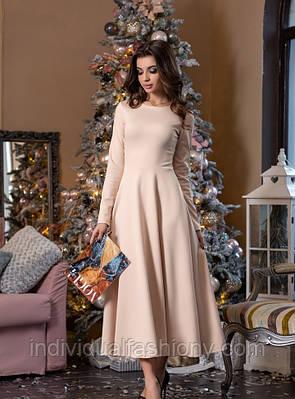 Платье по щиколотку приталенное