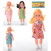 HU Кукла 1212AB (240шт) 26см, звук (плакса), закр.глазки, 5 видов, в кульке, 11,5-33-5см