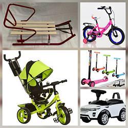Детский транспорт: санки, каталки -толокары, велосипеды трехколесные, двухколесные, самокаты