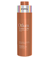 Бальзам-сияние для окрашенных волос Estel Professional Otium Color Life Balm 1000ml