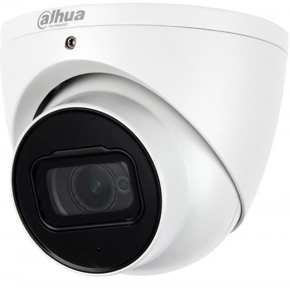 2 Мп HDCVI видеокамера Dahua DH-HAC-HDW2241TP-Z-A (2.7-13.5 мм)