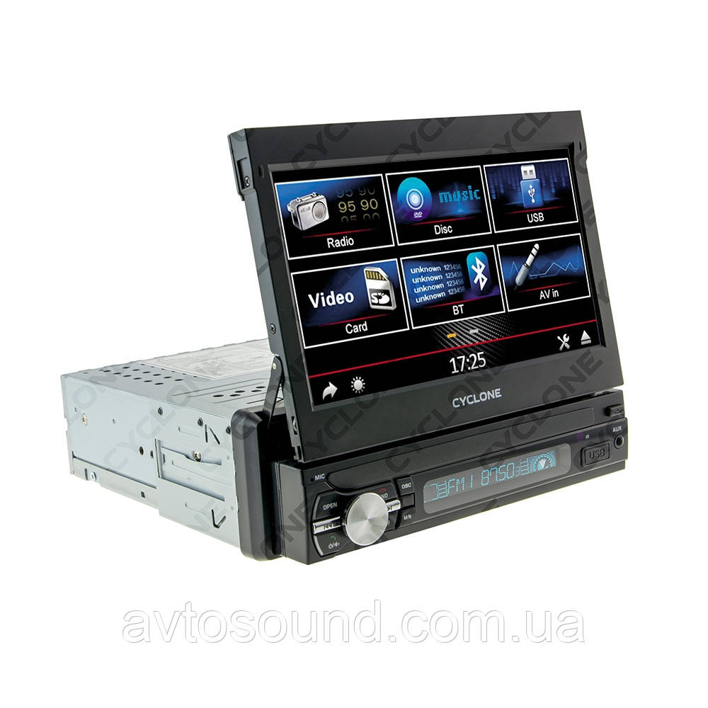 Автомагнитола Cyclone MP-7057 GPS