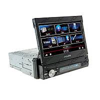 Автомагнитола Cyclone MP-7057 GPS, фото 1