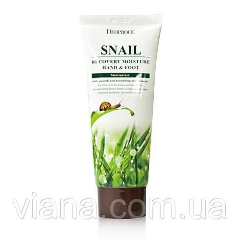 Улиточный крем для рук и ног  Deoproce snail recovery moisture hand and foot100 мл
