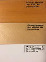 Basswood 50 мм, фото 1