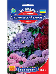 Агератум Королевский бархат - 0.2г - Семена цветов