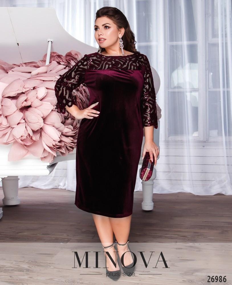 3b2b665c6bb Изящное приталенное платье из бархата с ажурной кокеткой с пайетками с 48  по 54 размер -