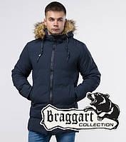 Braggart Youth |  Куртка молодежная зимняя 13-25 лет 25270 темно-синяя