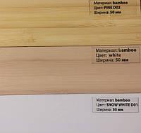 Bamboo 50 мм, фото 1