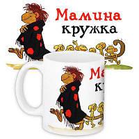 Оригинальная подарочная чашка для мамы