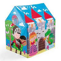 """Игровой домик палатка для детей """"Замок"""""""