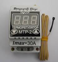 Терморегулятор МТР-2 - 30A DigiCop DIN рейка,электрооборудование для дома,отличный качественный товар, фото 2