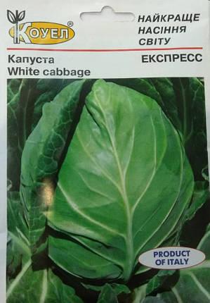 Семена капусты Экспресс 10г Коуел, фото 2