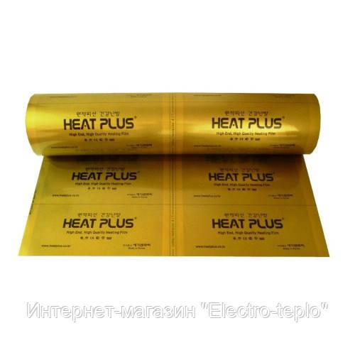 Инфракрасная пленка Heat Plus Premium  APN-410-220
