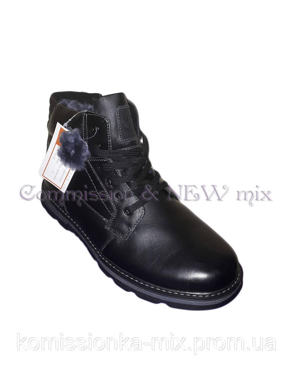Ботинки мужские зимние KANGFU (новые)