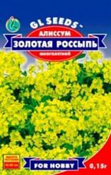 Алиссум Золотая россыпь - 0.15г - Семена цветов