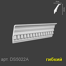 Карниз гибкий DS5022A Decomaster 78x50x1200мм