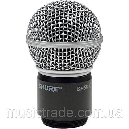 Головка для радиосистемы Shure RPW112 (SM58)