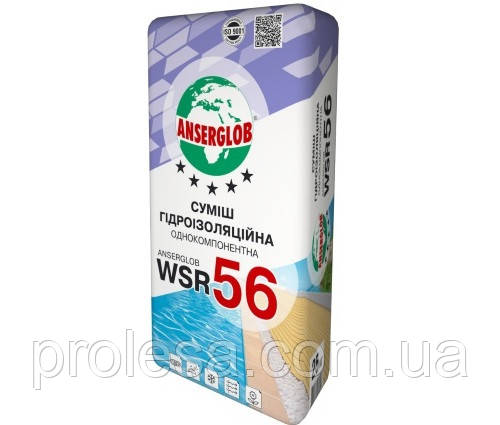 Суміш гідроізоляційна суміш Anserglob WSR 56 (25кг)