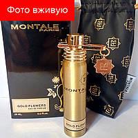 20 ml Montale Gold Flowers. Eau de Parfum   Парфюмированная вода Монталь Золотые Цветы 20 мл