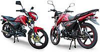 Мотоцикл SPARK SP125C-2C(120 см.куб., 7,5л.с., электростартер, бордо)