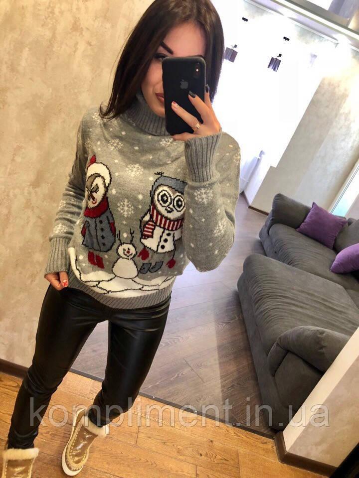 Красивый женский вязаный свитер с птичками, светло серый. Турция.
