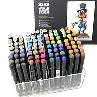 Набор маркеров SKETCHMARKER BRUSH 96 set 4 - (96 маркеров в пластиковом кейсе)